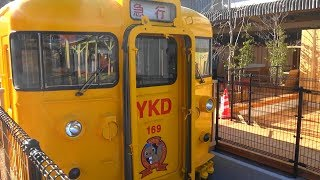 しなの鉄道 保存車両 クモハ169-6 軽井沢駅 森の小リス キッズステーション イエローキッズでんしゃ169