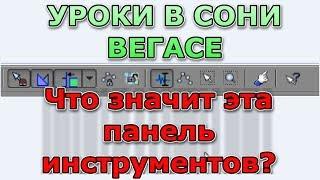 видео Как отключить все инструменты работы с комментариями