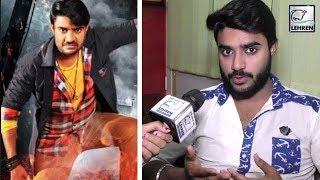 फिल्म & 39 नायक & 39 को लेकर Chintu Pandey ने किया बड़ा खुलासा Nayak Bhojpuri Lehren Bhojpuri