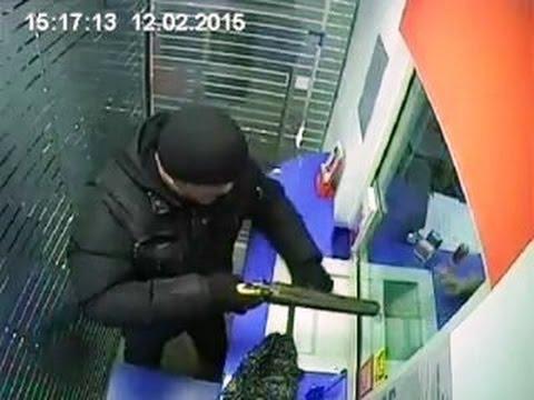 Ограбление банка в