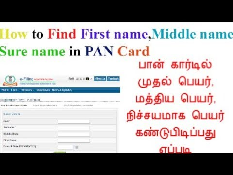 Search PAN Card Details By Name,DoB, PAN Number & Address ...