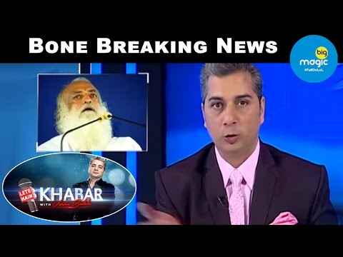 Lete Hain Khabar With Varun Badola | Bone Breaking News | Ep 03 | 09 November
