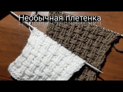 Узоры для подушки спицами