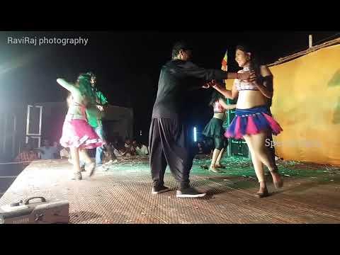 Thannanthani kattukulla song (special night)