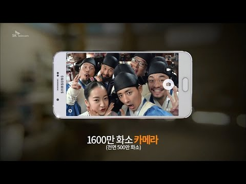 Samsung Galaxy A8 2015 commercial (korea)
