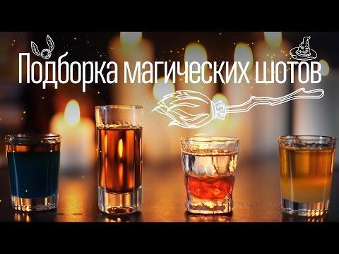 Самые популярные коктейли мира