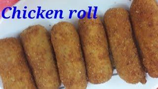 Chicken mayo roll recipe/how to make chicken mayo roll/Ramadan spacial/English subtitle