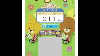 iPhone+iPadアプリ> ゲーム> 開発:As-Cube Co.,Ltd. https://itunes.apple.com/artist/as-cube-co.-ltd./id523039594?l=ja&mt=8 iTunes ...