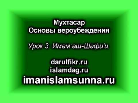 мухтасар аль кудури на русском