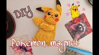 Pokemon Pikachu magnet DIY полимерная глина