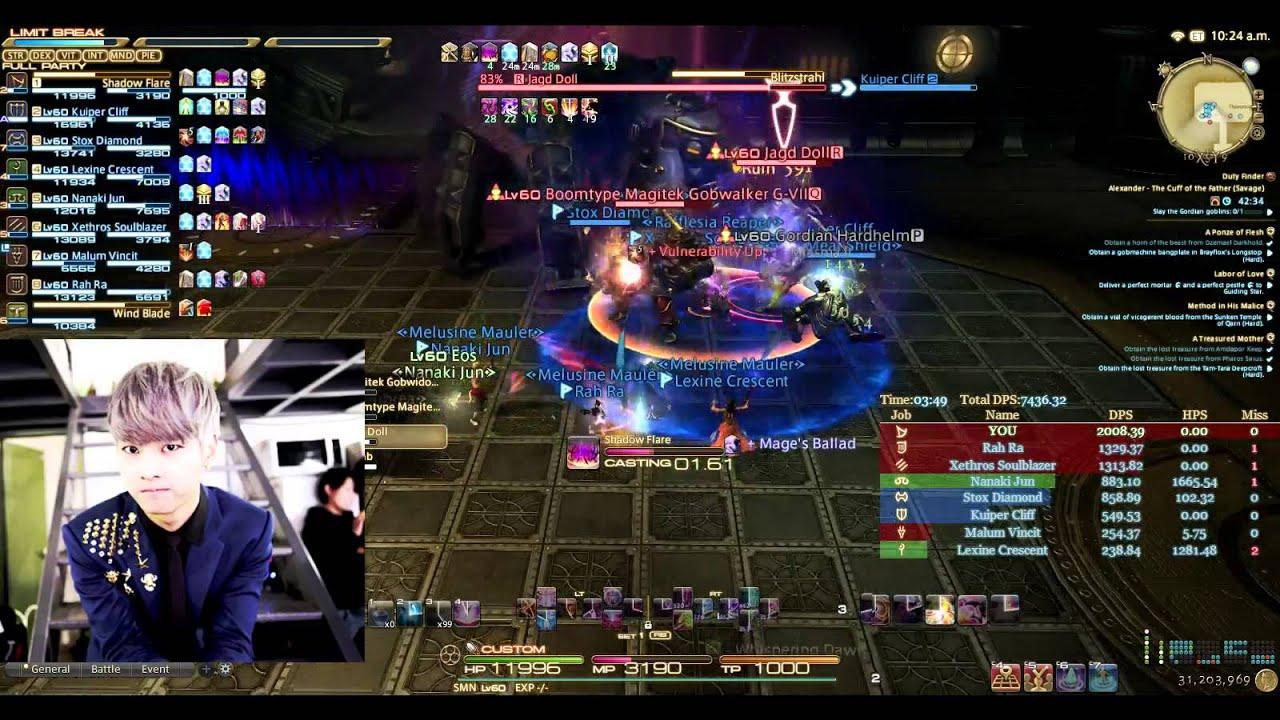 FFXIV Weaver Leveling Guide (Stormblood Updated!)