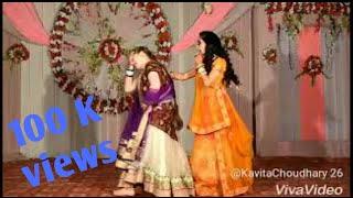 Sone ki tagdi Sangeet dance Tohfa Mohabbat ka Kavita Choudhary