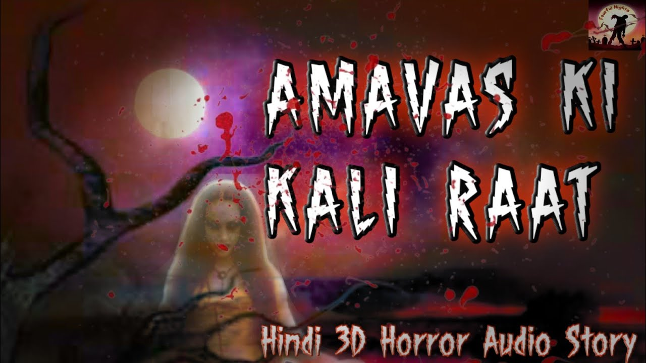 Amavas ki Kali Raat | अमावस की काली रात | Hindi Horror Story | 3D sound effects | Fearful Nights