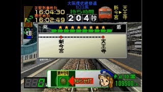 電車でGOプロフェッショナル1全路線TASする第29弾! 第28弾https://yout...