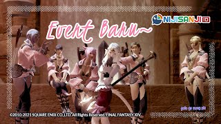 【Final Fantasy XIV】Event Baru!! The Breaking Brick Mountains【NIJISANJI ID | Derem Kado】