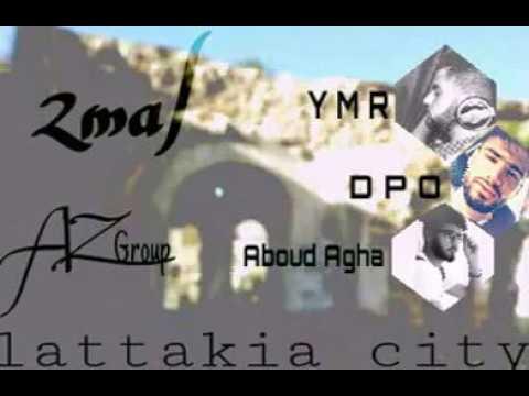 Amal _ Y M R _ D P O _  Aboud Agha _  AZ Group _ أمل