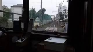 伊予鉄道市内電車 清水町から鉄砲町 2016年10月