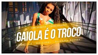 Baixar GAIOLA É O TROCO - MC DU BLACK ft DJ 2F ( COREOGRAFIA FUNK) / RAMANA BORBA