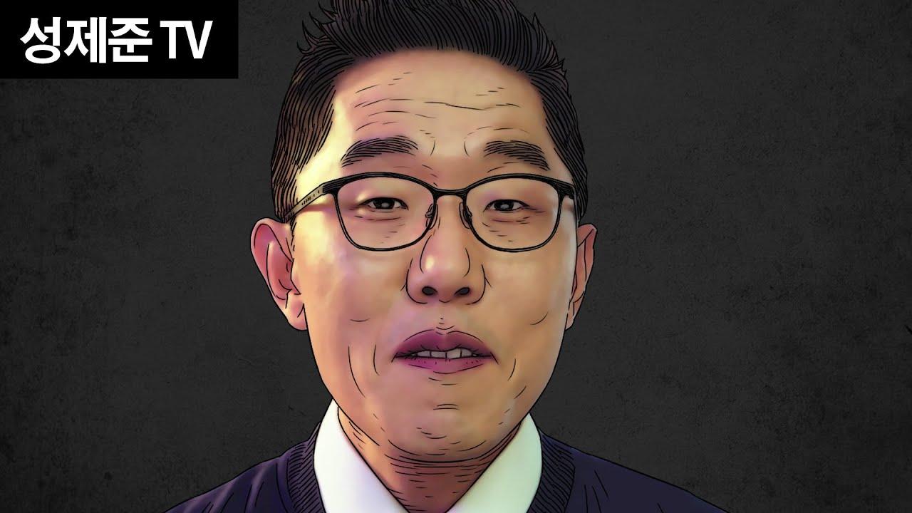 쪽박친 김제동 최초 심경고백