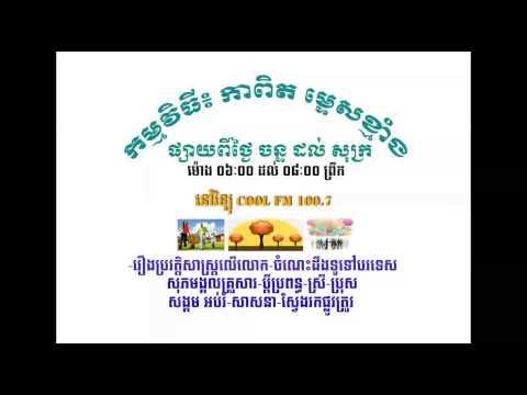 1 SN Seila 1 Low income private school 100815