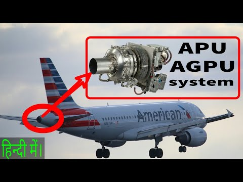 Electricity on Plane || How dose APU work on aircraft