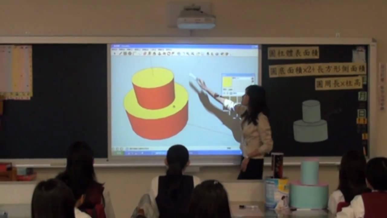 604 賴怡君老師教學觀摩 - YouTube