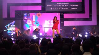 KCON 2018 JAPAN Dream On! presents MAMA COVER SHOW 「THE AWARDS」 K...