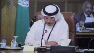 مصر العربية   انطلاق فعاليات مؤتمر