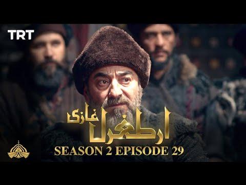 Ertugrul Ghazi Urdu | Episode 29| Season 2