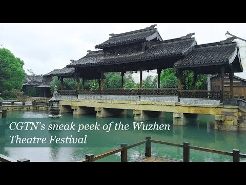 Download Youtube: Live: CGTN brings preview of Wuzhen Theatre Festival 心灵的狂欢,第五届乌镇戏剧节即将开幕