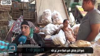 مصر العربية | بائعوا الخبز والرقاق: العيد السنة ده من غير فته