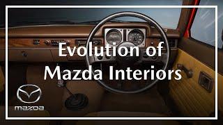 Mazda at 100 | The Evolution of Mazda interiors