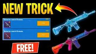 HOW TO GET FREE M416 GLACIER , M416 GUN SKIN OMG PUBG MOBILE GIFT ME MAIL BOX OP TRICK