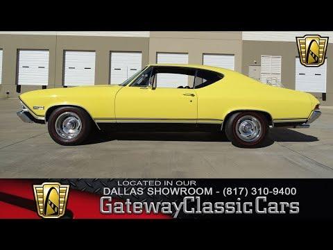 1968 Chevrolet Chevelle SS #557-DFW Gateway Classic Cars of Dallas
