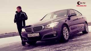 Тест-драйв BMW 320d GT RWD(Более подробно о BMW 320d GT RWD в материале на нашем портале Kolesa.ru: ..., 2014-01-30T09:01:23.000Z)