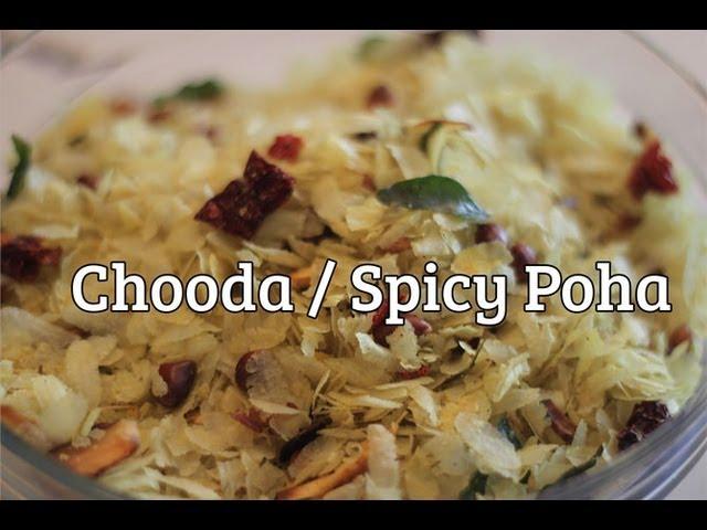 Chooda / Spicy Avalakki/Poha