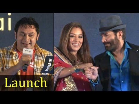 Sarabhai VS Sarabhai Take 2 Launch Event | FULL VIDEO