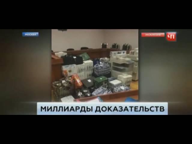 Видео девственница орет во всю глотку на русском фото 380-704