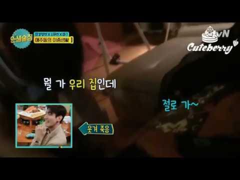 180315 인생술집(Lifebar) 규현(Kyuhyun) woke Changmin up by beating