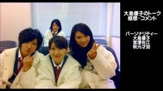 【単独トーク9分31秒】AKB48 大島優子「今後の私について」番組ラストに...