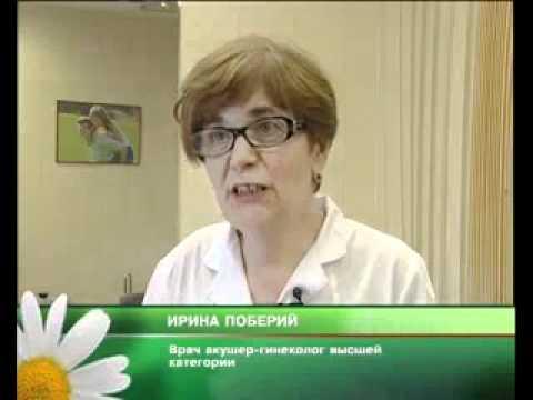 Диагностика и лечение молочницы