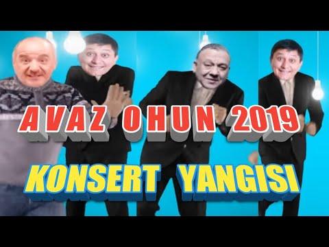 Аваз Охун концерт 2019