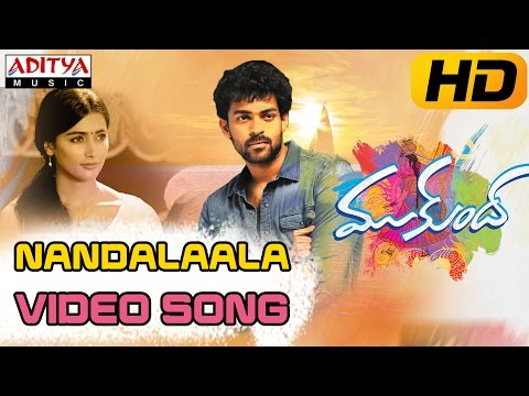 Nandalaala Full Video Song || Mukunda Video Songs || Varun Tej, Pooja Hegde