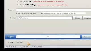 Как скачать видео с YouTube (урок)_(360p)