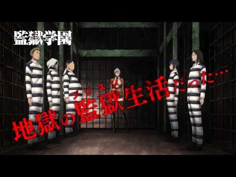 http://prison-anime.com 7月10日(金)25:05~TOKYO MXを皮切りに、KBS京都、テレビ愛知、サンテレビ、BS11、AT-X、ほかにて順次放送開始予定!! ©平本アキ...