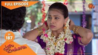 Poove Unakkaga - Ep 187 | 15 March 2021 | Sun TV Serial | Tamil Serial