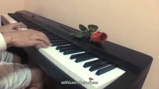 อยากให้รู้ว่ารักเธอ - Joni Anwar [Piano Cover]