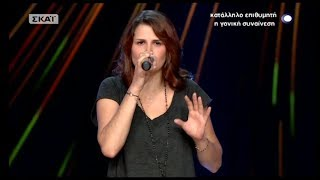 The Voice of Greece 4 - Blind Audition - PIECE OF MY HEART - Aggeliki Rossolatou