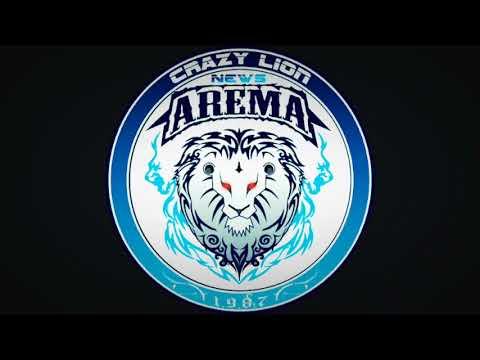 Lagu Pendukung AREMA Fc