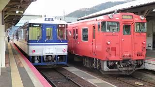 JR智頭駅にて 智頭急行HOT3500形